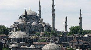 rustem pasa camii -Bakırköy Otel